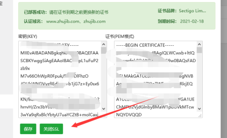宝塔启动apache出现SSLCertificateFile: file '/etc/letsencrypt/live/zhujib.com/fullchain.pem' does not exist or is empty