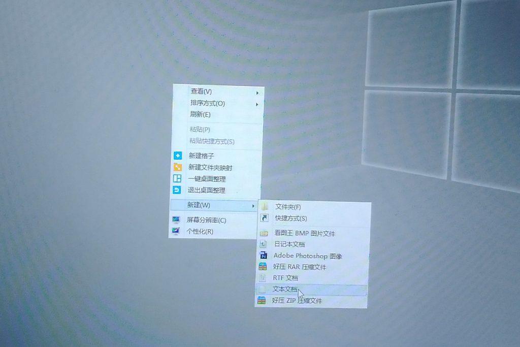 本地强制域名立即解析服务器IP插图