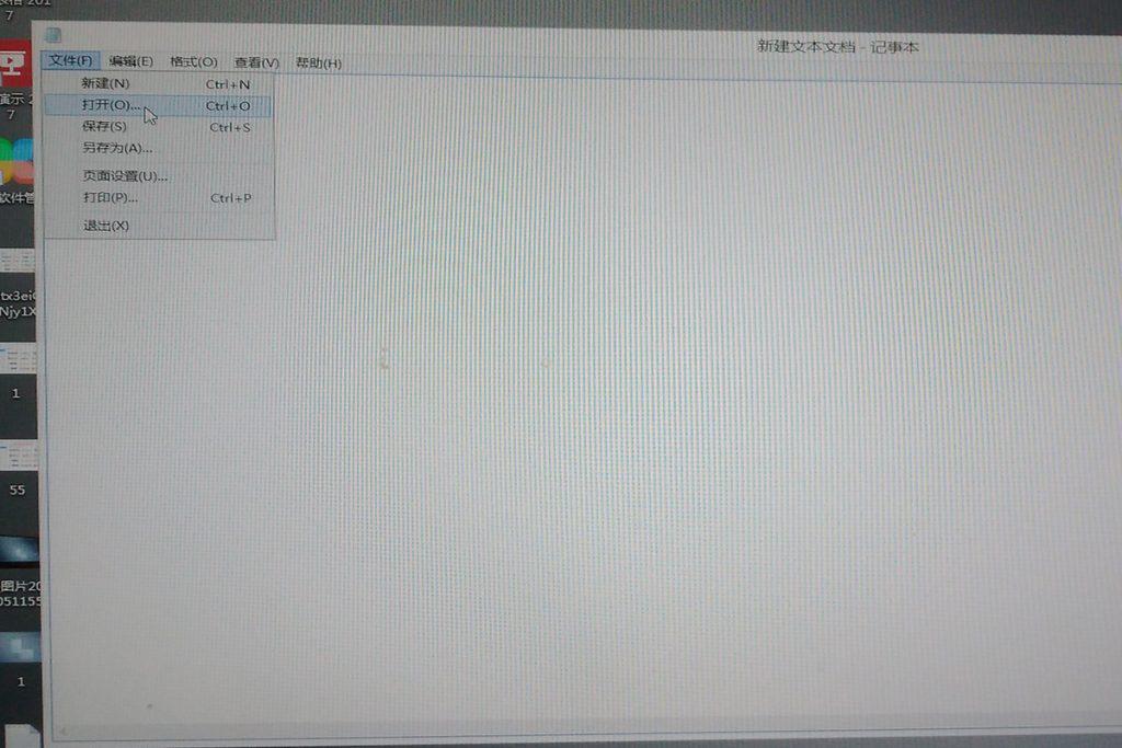 本地强制域名立即解析服务器IP插图1