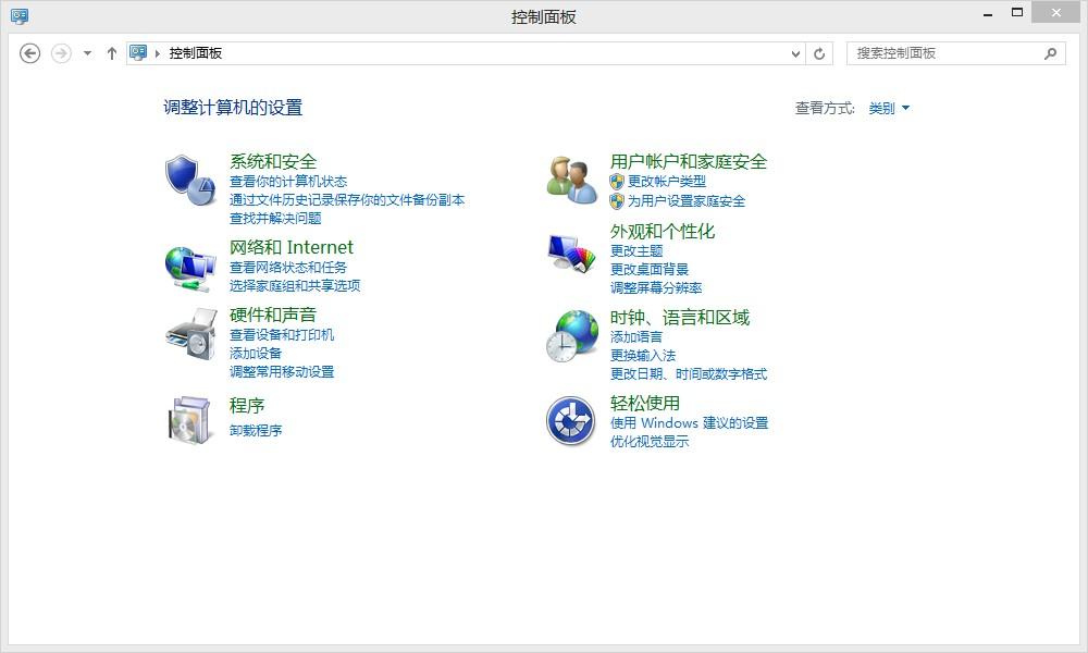 windows电脑更换DNS服务器教学插图