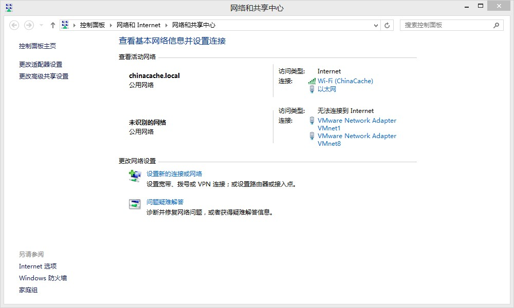 windows电脑更换DNS服务器教学插图1