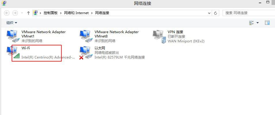 windows电脑更换DNS服务器教学插图2