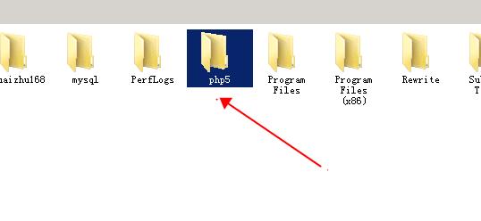 windows2008服务器如何启用PHP