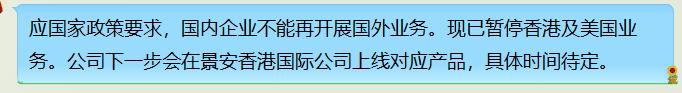 景安的美国香港虚拟主机卖到脱销了?!插图