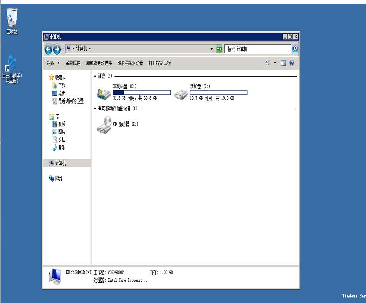 VPS云服务器重启后数据盘不见了解决办法插图
