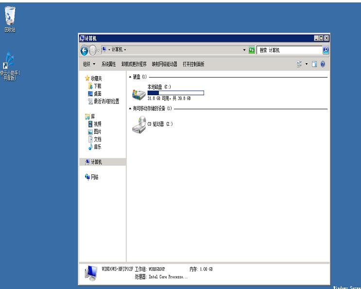 VPS云服务器重启后数据盘不见了解决办法插图1