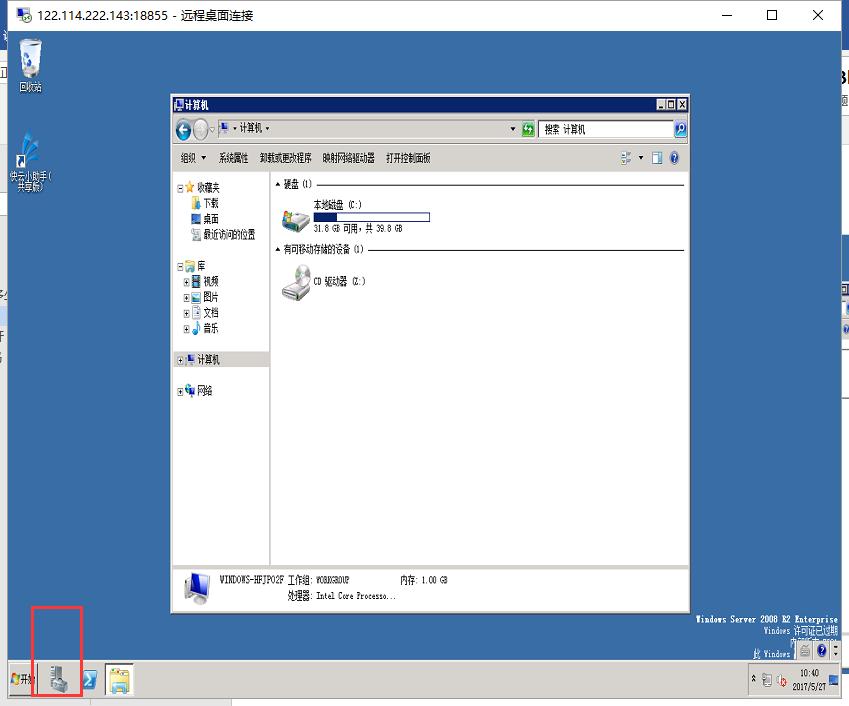 VPS云服务器重启后数据盘不见了解决办法插图2