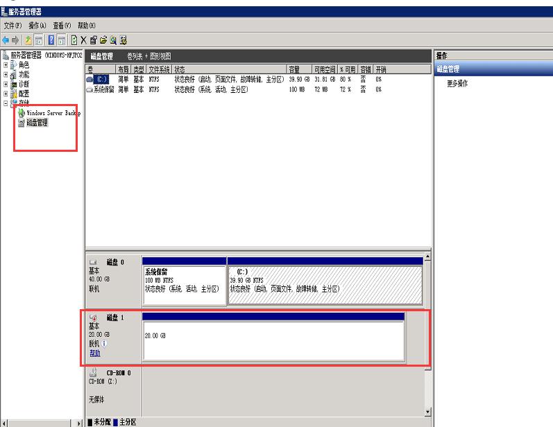 VPS云服务器重启后数据盘不见了解决办法插图3