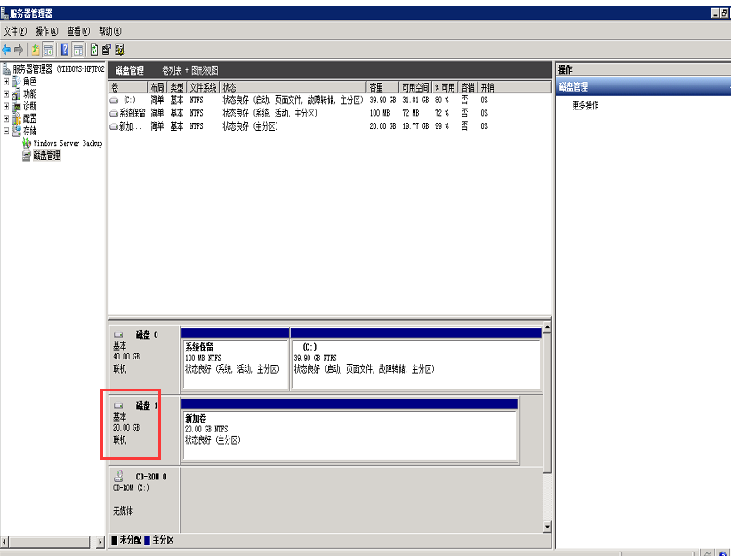 VPS云服务器重启后数据盘不见了解决办法插图4