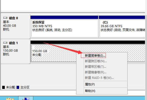 windows2012系统如何挂载D盘插图6