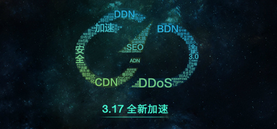 百度云加速官方企业QQ电话联系方式插图