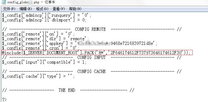 【彻底解决】Discuz!被挂马 搜索引擎快照被劫持 网页被跳转!!!插图1