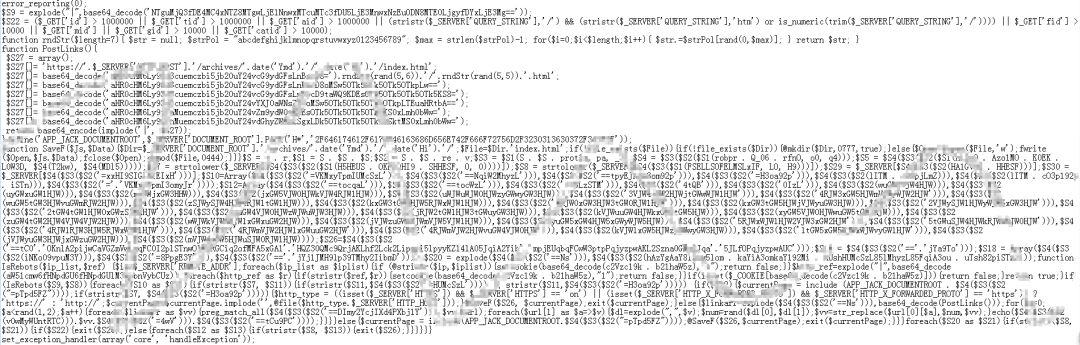 【彻底解决】Discuz!被挂马 搜索引擎快照被劫持 网页被跳转!!!插图3