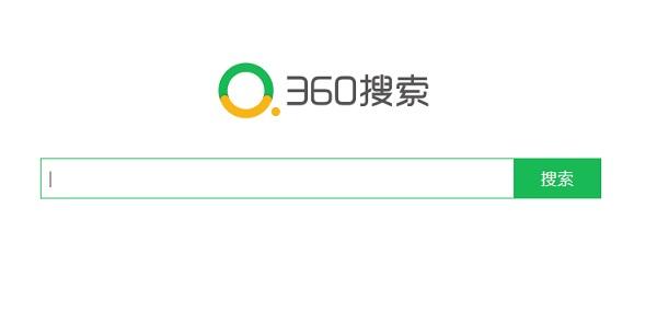 百度、360、搜狗、神马搜索份额多少?2018中国搜索引擎排名