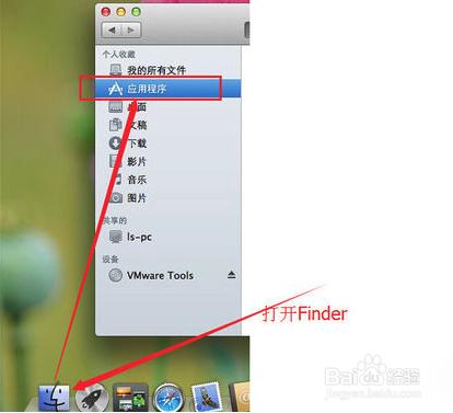苹果电脑MAC系统如何ping域名IP