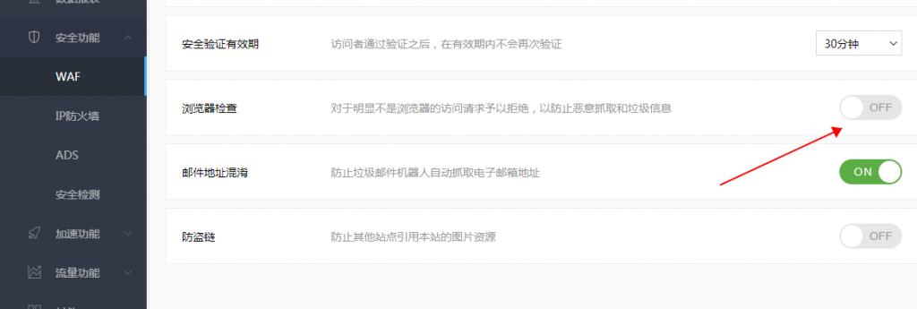 玩转百度云加速:用户API请求用httpGet的方法 返回 IP不允许直接访问 809f13 百度云加速插图