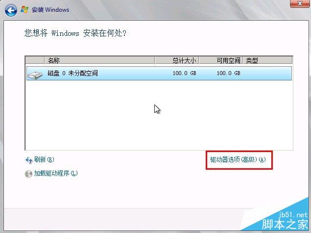 独立服务器安装Windows Server 2008 R2 统安装图文教程插图6