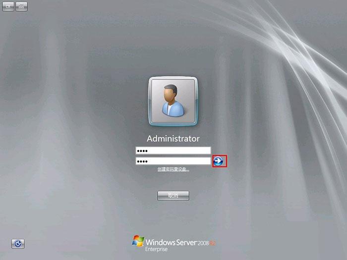 独立服务器安装Windows Server 2008 R2 统安装图文教程插图18