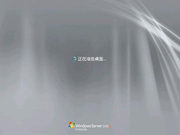 独立服务器安装Windows Server 2008 R2 统安装图文教程插图20