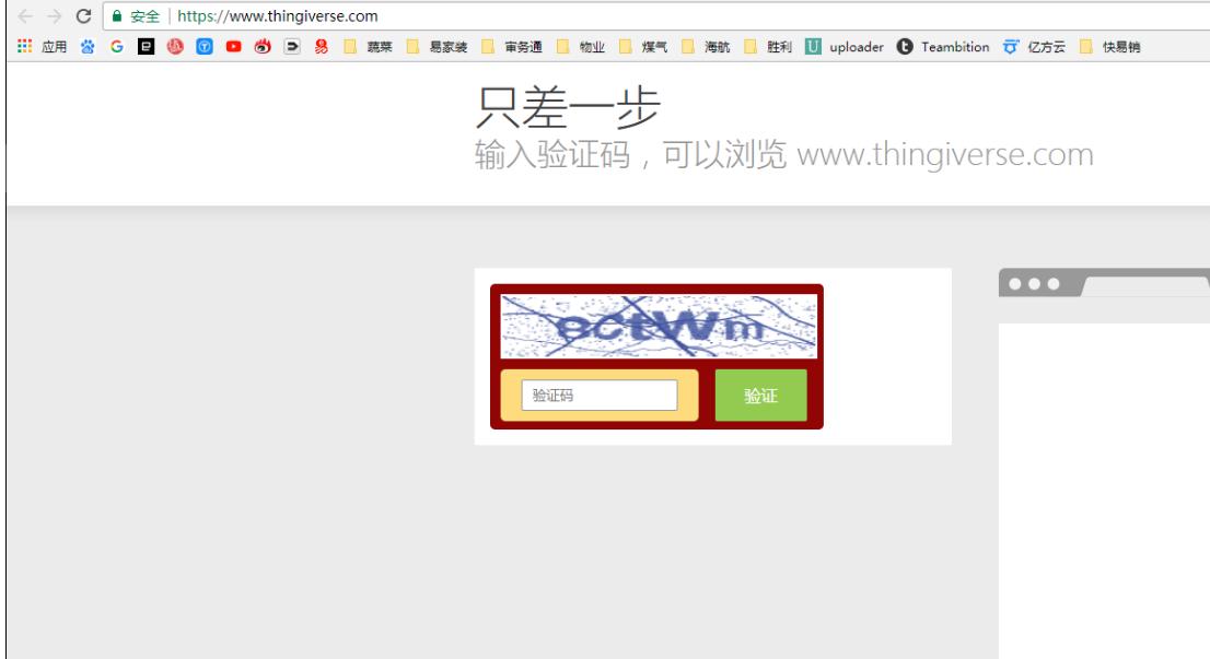 访问网站出现安全检查百度云加速原因和如何关闭插图