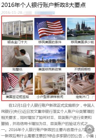 百度官方发布:百度移动搜索落地页体验白皮书4.0插图11