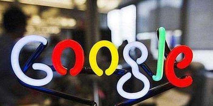 重磅!谷歌云或将入华 或推制版搜索引擎