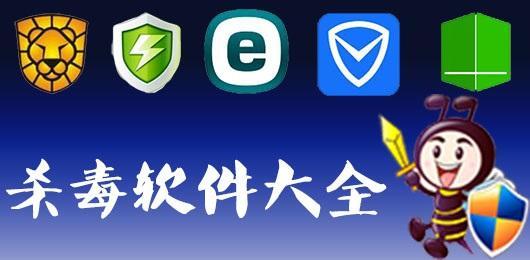注意!VPS云服务器千万别装360杀毒软件