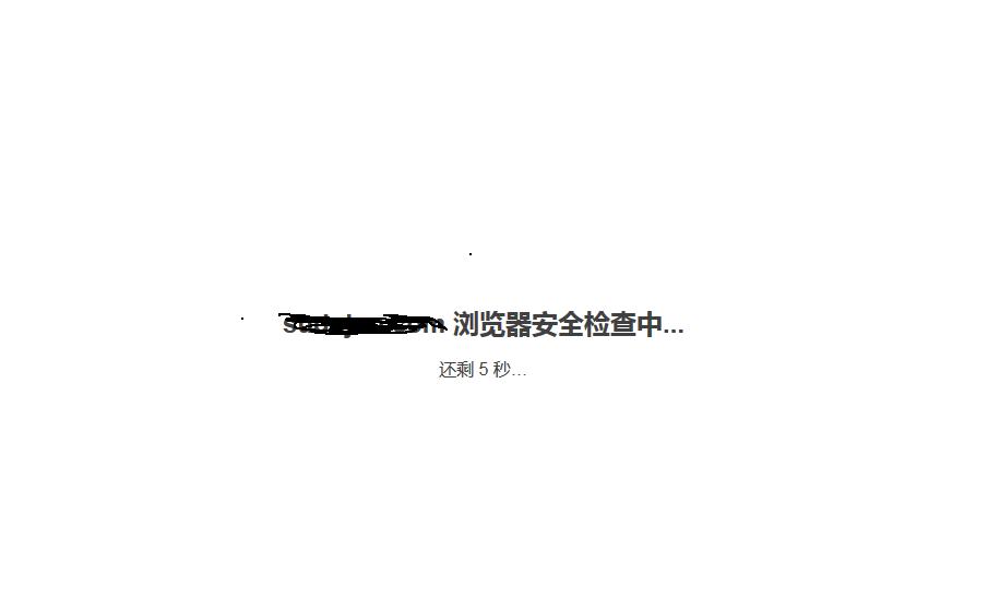 客户分享:网站从遭遇CC攻击到解决的亲身经历插图4