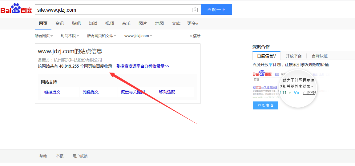 百度2月23号大规模更新:很多网站索引量暴跌插图1