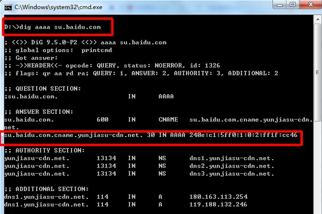 网站开启百度云加速IPv6记录值的检测及获取方法