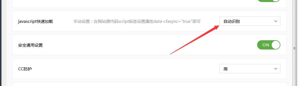 使用百度云加速后网站代码出现edge.yunjiasu.com代码原因