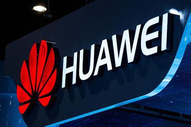 华为4万多个5G基站已发往全球 占全球5G订单的近一半插图