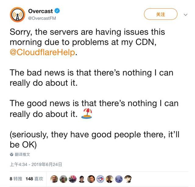 Cloudflare故障了只因路由泄露  影响无数网站运行