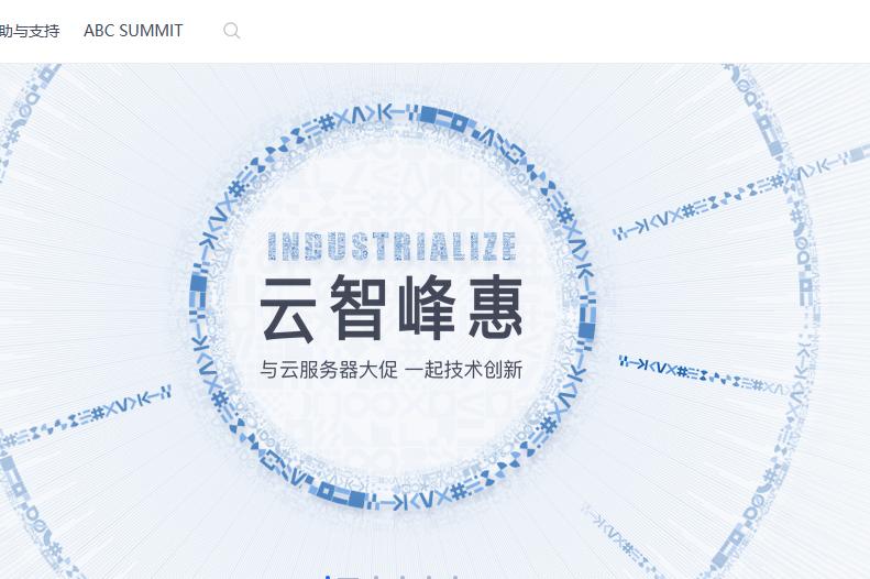 李彦宏卸任百度云计算技术(北京)有限公司执行董事插图