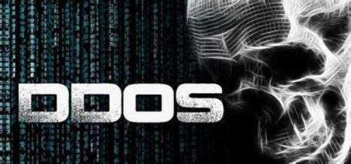 DDoS攻击的种类与详细介绍