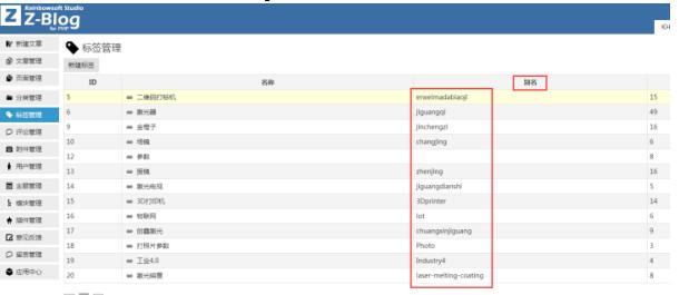 单页面快速获取百度排名办法 网站优化 SEO 网站 经验心得 第1张
