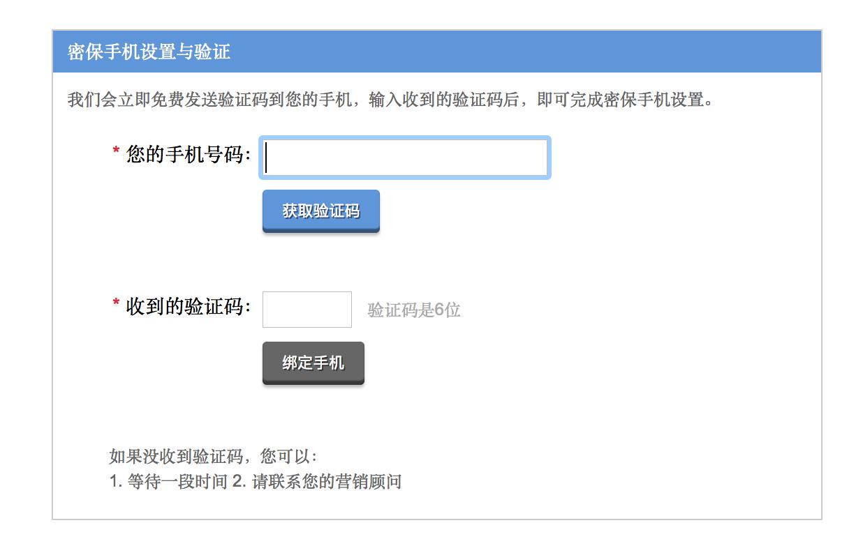 百度网民权益保障计划免费认证操作流程插图1
