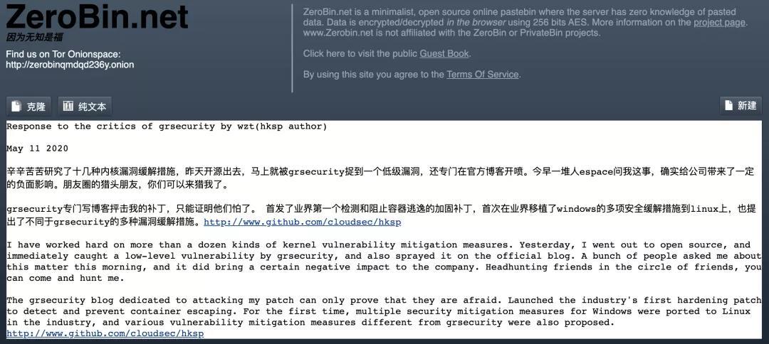 华为被抓小辫子:L20首席安全专家为Linux内核提交补丁被发现「漏洞」插图5