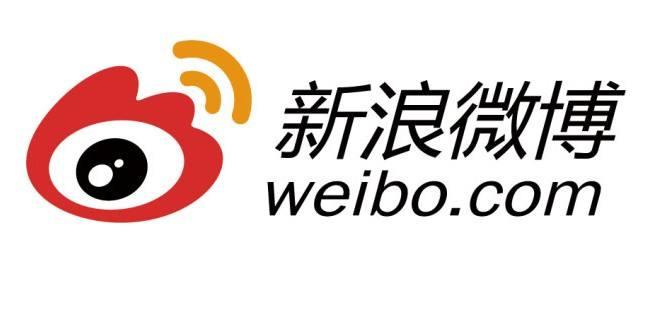 北京网信办约谈处罚新浪微博 新浪微博热搜榜停更一周
