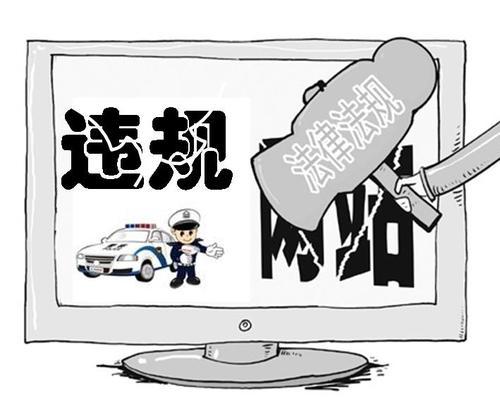 二季度网信部门责令关闭一批恶意营销账号 关闭违法网站2686家