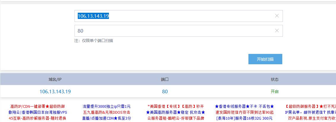 网站使用CDN出现502错误原因插图2