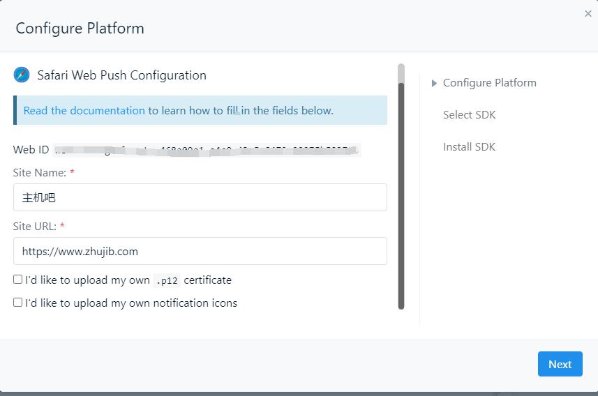 OneSignal Push Notifications插件:免费实现wordpress博客订阅更新推送功能插图7