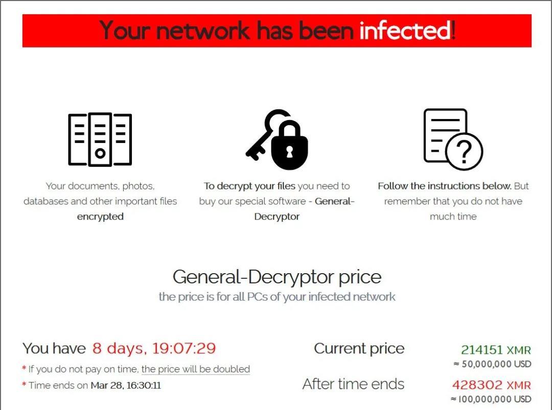 迄今为止最大的勒索案:宏碁被攻击,黑客索要 3.25 亿元赎金插图2