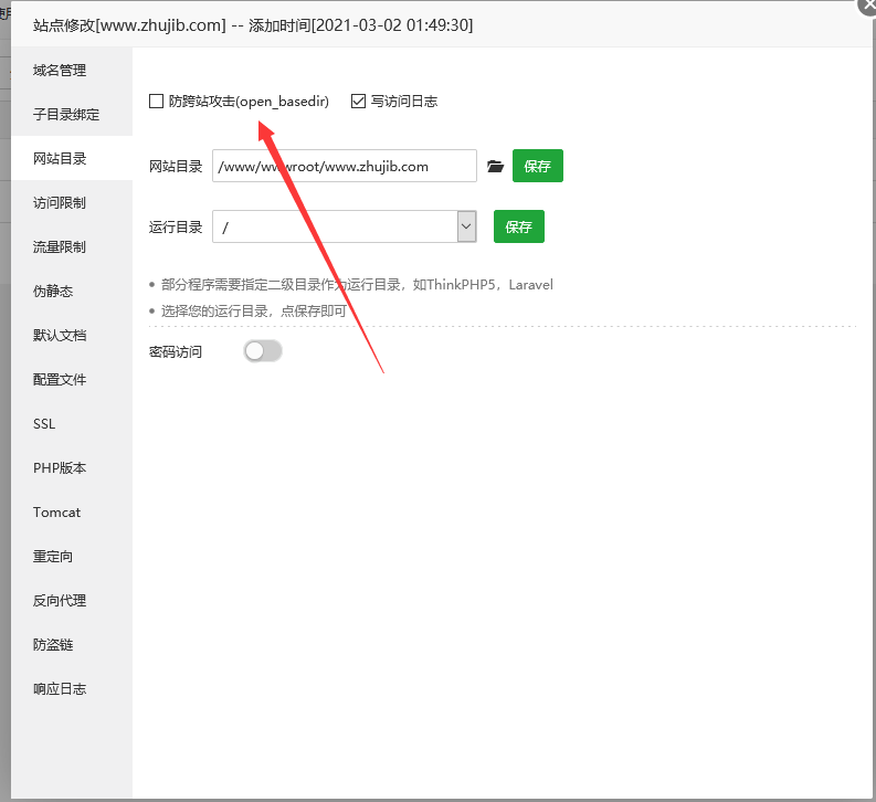 wordpress搬家出现wp-includes/functions.php on line 2001错误解决办法插图1