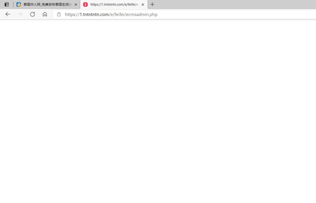 帝国CMS启用HTTPS后网站后台登陆显示空白解决办法插图