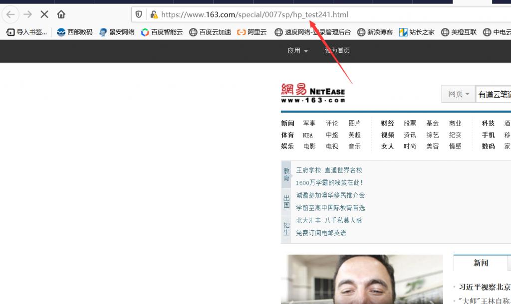 知名网站网易百度快照被黑插图1