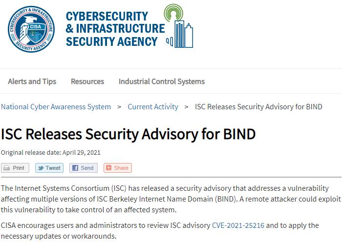 ISC敦促更新DNS服务器以封堵新的BIND域名系统漏洞插图