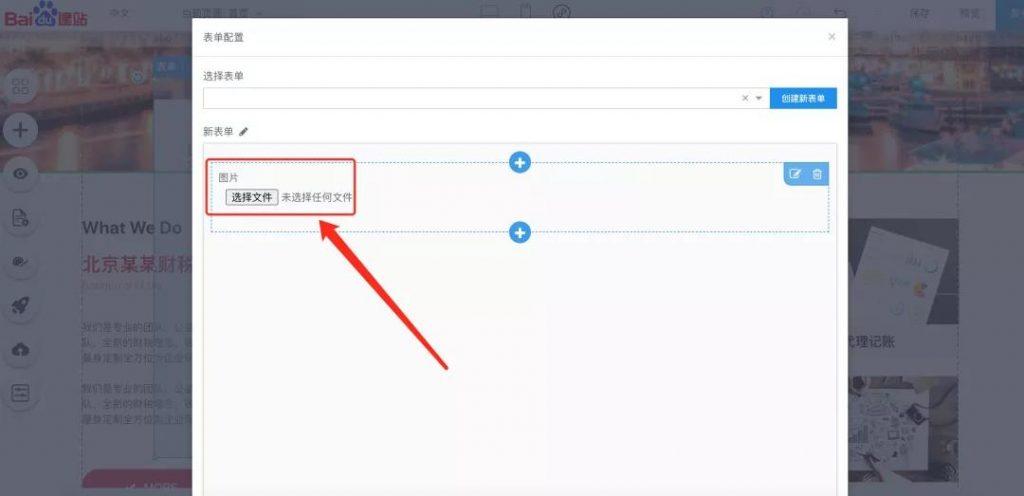 端午节AIPage更新:新抽奖及统计上线、小程序支持百度VR插图3