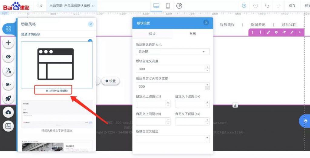 端午节AIPage更新:新抽奖及统计上线、小程序支持百度VR插图4
