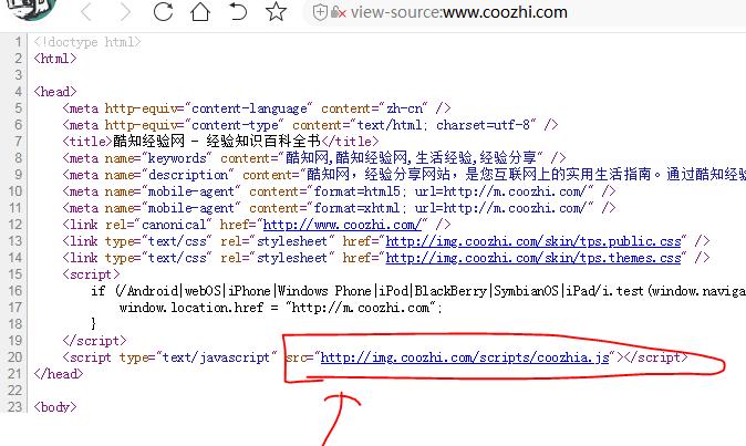 百度联盟反屏蔽代码调用教程插图2